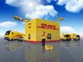上海DHL化工品國際快遞