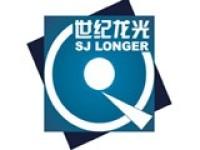 北京光盘制作公司