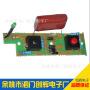 超生波电子线路板_超生波电子线路板价格_超生波电子线路板图片_列表网