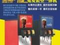 北京怎么申请百事可乐机 北京可口可乐机哪里有卖 可乐机器厂