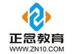 鸿智远景科技(武汉)有限公司