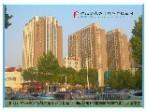 河北慧诚会计服务有限公司邢台分公司