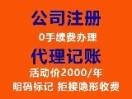 广州汇芹贸易有限公司