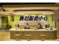 北京华生燃气灶售后维修服务电话 欢迎访问 详细说明