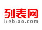 苏州齐望建筑装饰工程有限公司