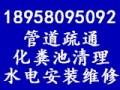 杭州友联环保工程有限公司