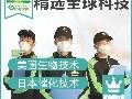 北京除甲醛公司