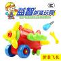 宝宝玩具网_宝宝玩具网价格_宝宝玩具网图片_列表网