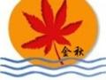 河北西柏坡 红色发电站 赵州桥 地道战遗址 白洋淀 五日游