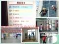 成都高新区保洁公司 天府大道擦玻璃028-66095305
