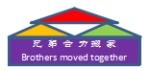 北京兄弟合力搬家有限公司