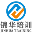 四川锦华职业技能培训有限公司(锦华医考)