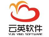 直销软件开发