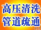 杭州江干区瑞峰家政服务部
