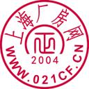 上海長三角廠房土地租售中心