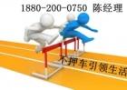 新果力广州汽车抵押贷款不押车贷款投资公司