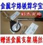 广告设备有机板PVC铝塑 亚克力折弯机 发光字培训