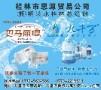 桂林九千万天然泉水总配送