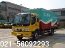 上海搬场物流运输有限公司