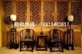 北京红木家具回收馆