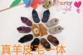 志峰童鞋招商加盟