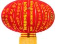 武汉好口碑多福家政服务公司总店