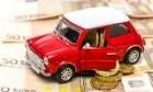 宁波汽车抵押贷款