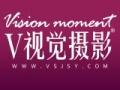 北京怀柔区婚纱摄影哪家好 V视觉VSJSY.COM