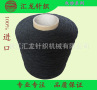 氨纶2070_氨纶2070价格_氨纶2070图片_列表网