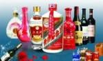 海口烟酒礼品购物卡回收有限公司