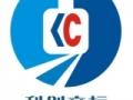 义乌商标注册咨询中心(注册商标所需资料)