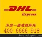 苏州顺盈货运代理有限公司