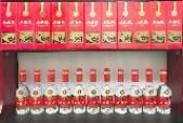北京茅台老酒回收公司