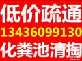 重庆玖琳管道疏通有限公司