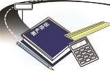 北京海潤京豐資產評估事務所(普通合伙)