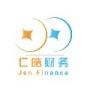 杭州快速代理注册公司,代理记账,专业的工商代理