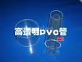 大直径塑料管_批发采购_价格_图片_列表网