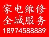 怀化市鹤城区鑫财缘节能燃具电器商行