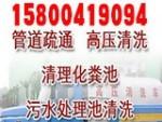 上海顺心管道疏通工程服务有限公司