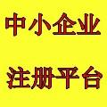 天津易迅企业管理咨询有限公司