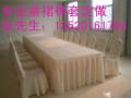 北京定做软包 北京定做各种背景墙软包 造型硬包制作