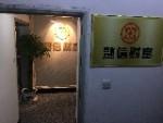 南京零用贷急用钱15150506010