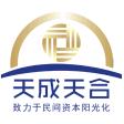 武汉天成天合小额贷款有限公司(专业办理汽车抵押贷款)