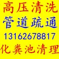 上海承烽市政工程有限公司