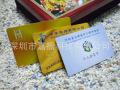 嘉振制卡厂生产磁条卡会员卡条码卡IC卡ID卡M1卡