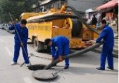 北京金鑫达管道疏通有限公司