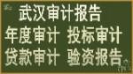 专业代办会计证继续教育(会计证年检)