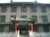北京協和醫院預約掛號
