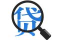 黄冈私人借贷 ,应急贷款,无抵押无担保,