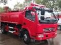 消防车-泡沫消防车
